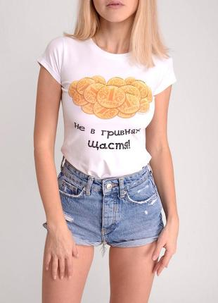 S, m. sale. дизайнерская футболка от tanya prince. не в гривнях щастя.