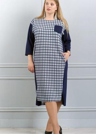 Стильное платье батального размера