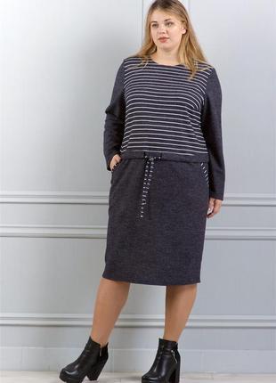Теплое комбинированное платье