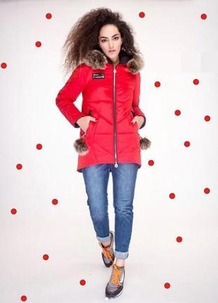 Зимняя куртка парка 42 52р с натуральным мехом красная
