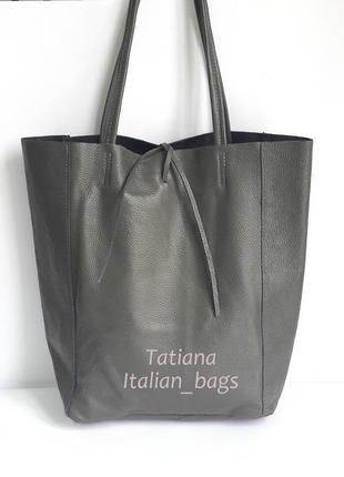 Итальянская кожаная сумка шоппер по суперцене. серая графит.