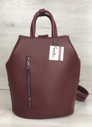 Бордовая сумка-рюкзак на одно плечо молодежный городской трансформер