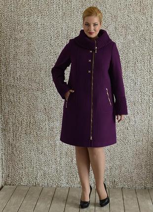 Стильное демисезонное пальто 50-56р на молнии фиолетовое батал