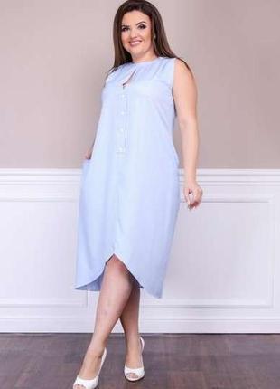 Платье 52 р