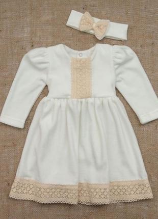 Новое нарядное платье на девочку велюр платье на крещение разм. 68