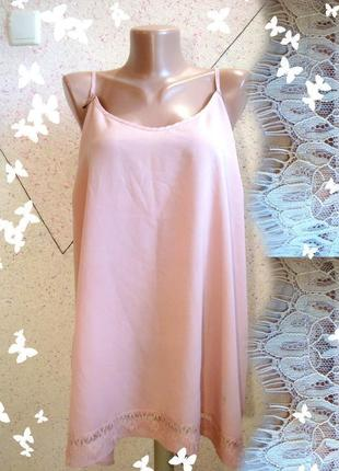 Шикарная блузочка в бельевом цвета чайной розы большой размер
