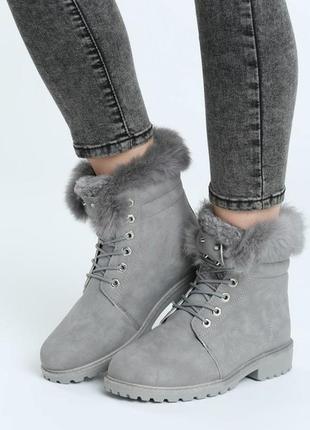 Новые серые зимние ботинки размер 36-41
