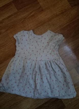 Платье на девочку 6 9 месяцев