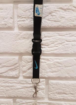 Шнурок для ключей с карабином nike
