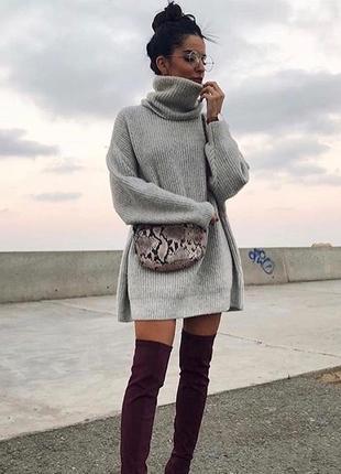 Тёплый объёмный свитер оверсайз