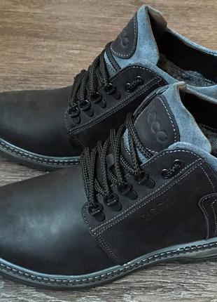 Крутейшие зимние ботинки (черные)