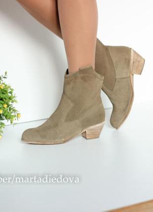 Кожаные замшевые ботинки полусапожки, натуральная кожа, италия