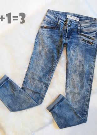 Fb sister стильные джинсы xs-s 25-26рр скинни узкачи в обтяжку прямые бойфренды skinny