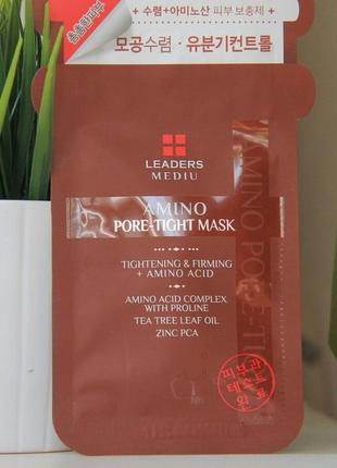Маска leaders mediu amino pore tight mask