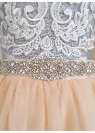 Пояс для свадебного, вечернего платья. пояс на талию