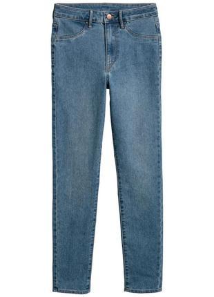 Женские джинсы нм (eur 32)