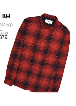 H&m l / рубашка в клетку