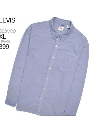 Levis xl / рубашка оксфорд