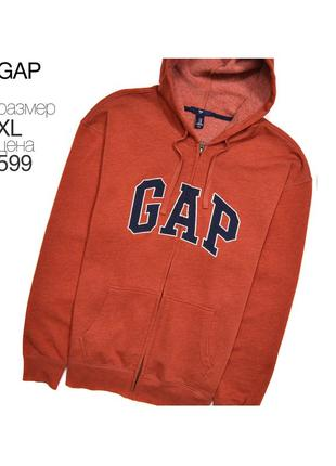 Gap xl / зип худи