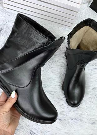 36-41 рр деми/зима ботиночки, ботильоны черные натуральная кожа, замш