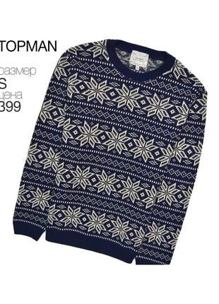 Topman s / свитер в узор