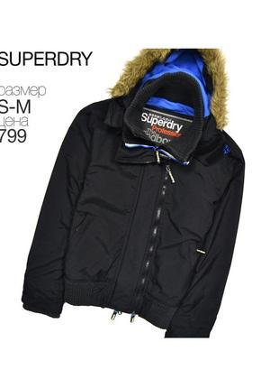 Superdry s-m / сверяйте замеры. утеплённая куртка