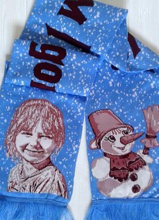 Яркий симпатичный шарфик - эксклюзивный новогодний подарок