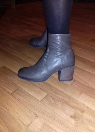 Супер крутые ботинки