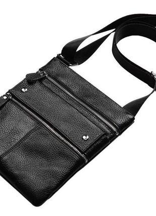 Кожаная мужская сумка мессенджер