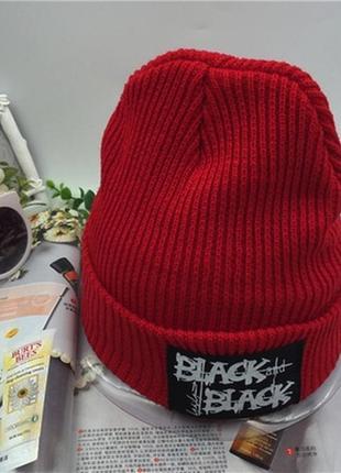 Крутая зимняя шапка бинни с нашивкой black&black