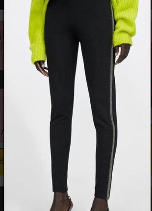 Лосины брюки zara
