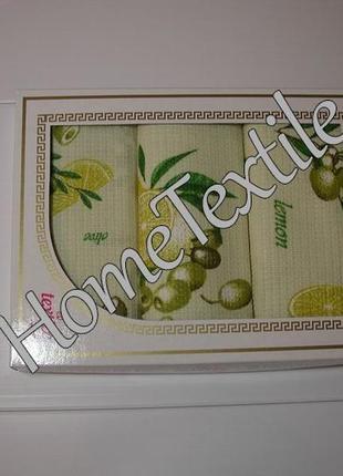 Полотенца для кухни, наборчик в коробке. лимонки, оливки беж