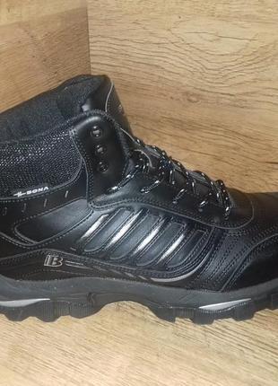 Зимние мужские ботинки кроссовки великаны bona натуральная кожа р. 47-501