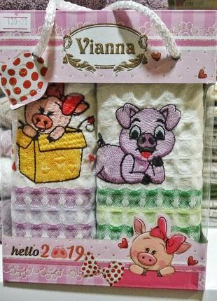 Набор вафельных салфеток с вышивкой