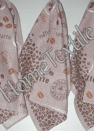 Вафельные полотенца набор 3 шт. кофе
