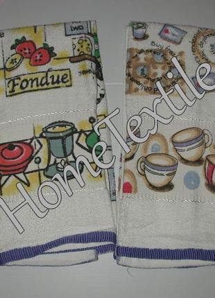 Махровые полотенца для кухни, кухонный набор 2 шт