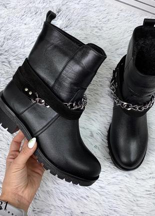 Кожаные зимние ботинки с цепью. 36-40