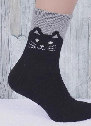 Носки женские махровые.