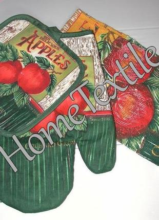 Набор кухонных прихваток: прихватка, рукавичка, полотенце 3 в 1. яблочки