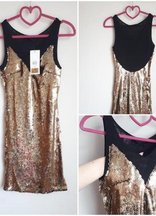 Нарядное платье на новый год, золотистое с пайетками tally weijl