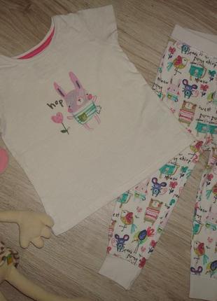 Пижама i ♥ next 12-18 м, будет дольше