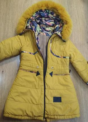 Зимняя детская курточка , зима , пуховик для девочки