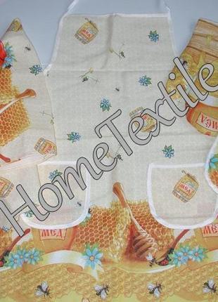 Для кухни набор льняной. полотенца, прихватка, рукавичка, фартук. мёд