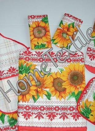 Скатерть, фартук, прихватка, рукавичка и 2 полотенца. кухонный набор лён. подсолнух