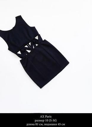 Нарядное вечернее платье ax paris