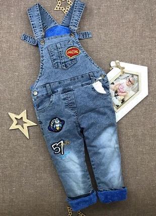Комбез джинсовый  на 3-4 годадля мальчика на травке!