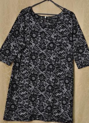 Платье george ( xxxl ).