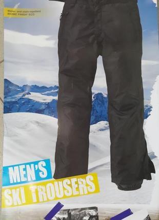 Лыжные термо штаны 50 и 54 р