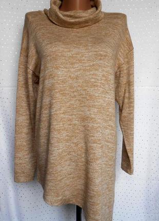 Нежный мягкий свитер ассиметричного кроя (пог-47см)