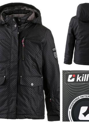 Куртка лыжная зимнаяя xs1 фото